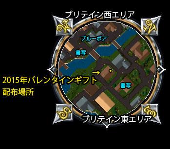 2Dレーダーマップ