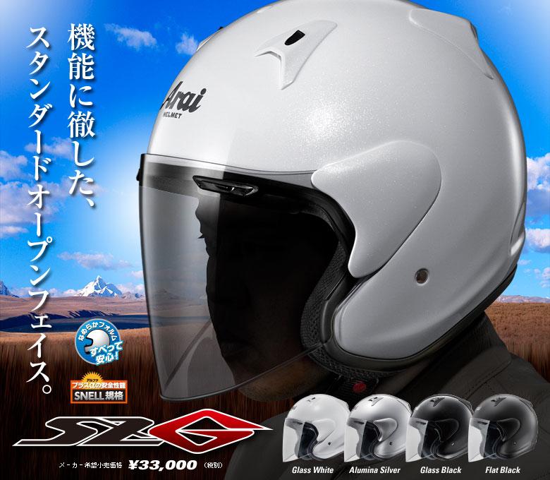 2素晴らしいヘル