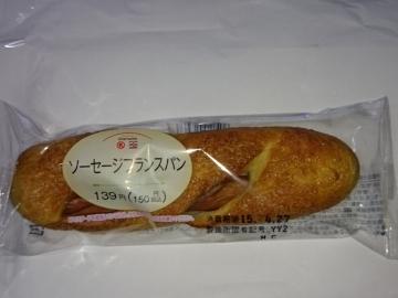 ソーセージフランスパン