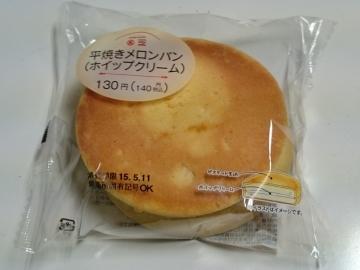 平焼きメロンパン(ホイップクリーム)