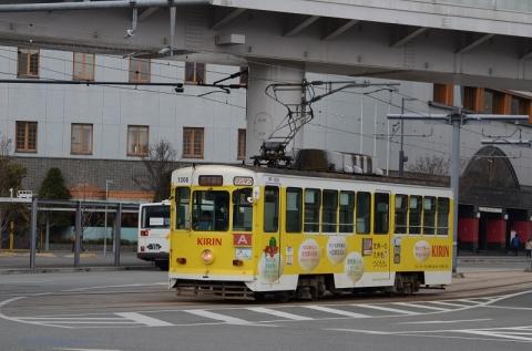 DSC_9367.jpg