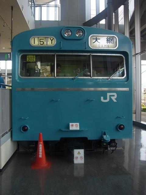 R1108092.jpg