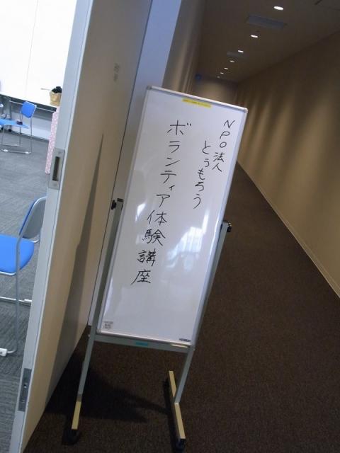 RIMG0010_2015033009292907b.jpg