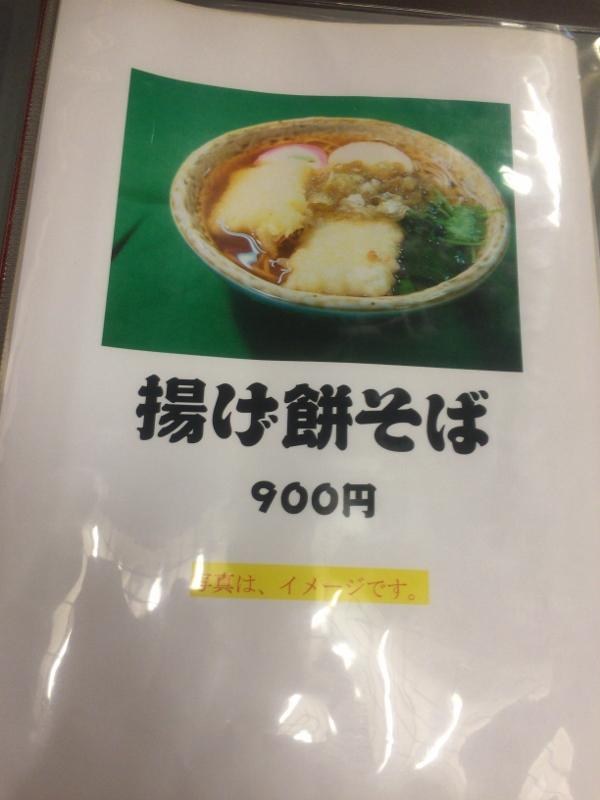 050 (600x800)