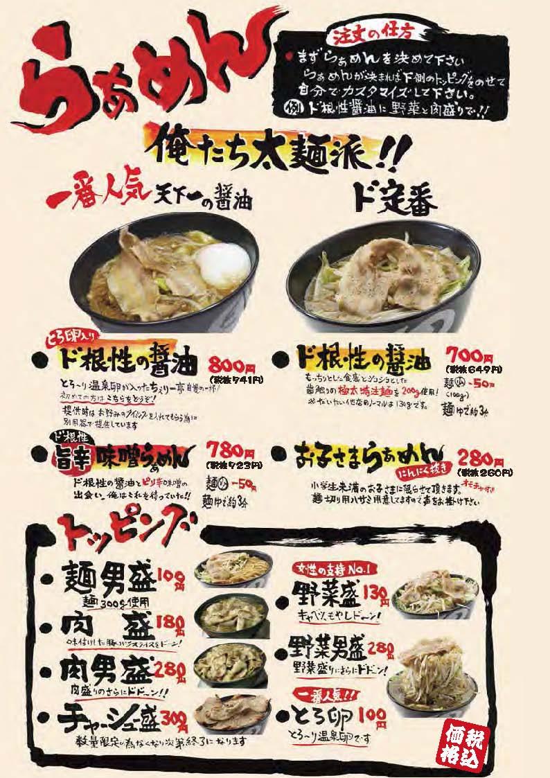 menu1-27_3.jpg