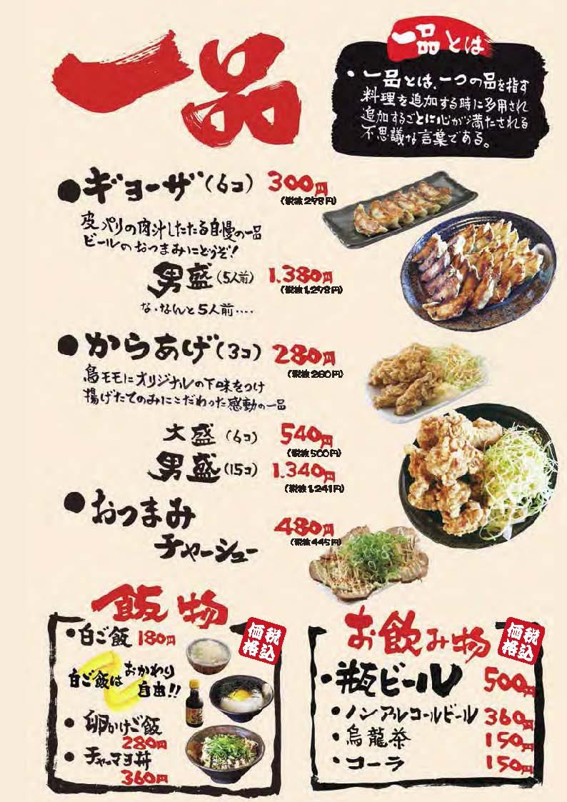 menu4-27_3.jpg