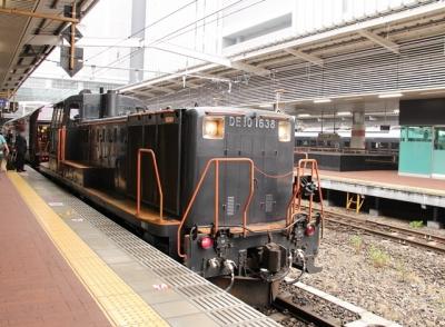 国鉄DE10形ディーゼル機関車