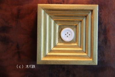 故十四代酒井田柿右衛門作のボタン