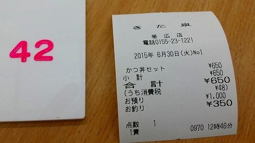 20150630_123606.jpg