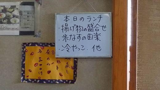 20150706_121439.jpg
