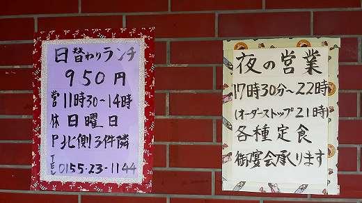 20150706_123754.jpg