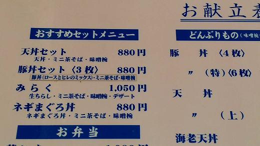 20150717_121722.jpg
