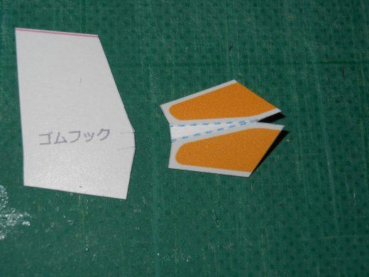 DSCN1822.jpg
