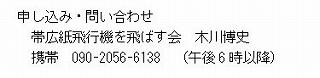 TELImg2_20150716220029de5.jpg