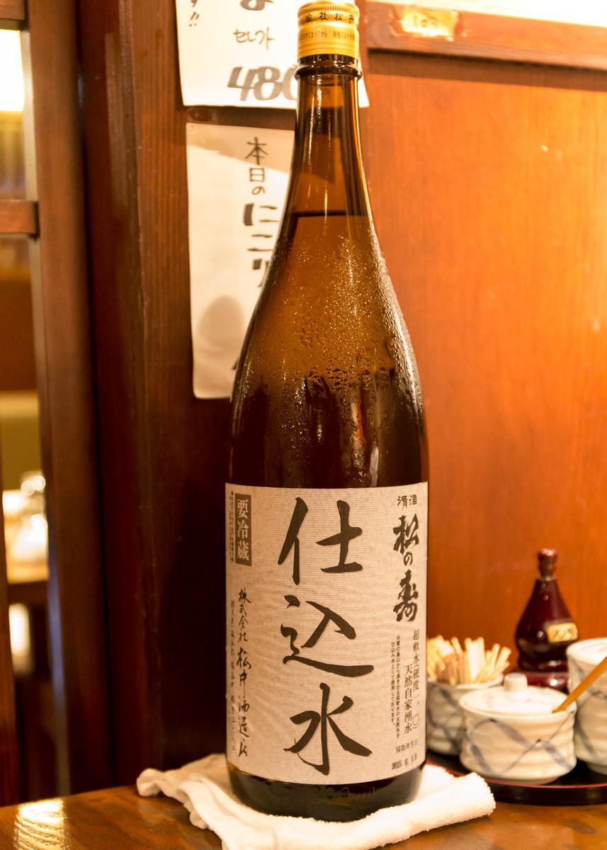 松の寿を味わう会(4)