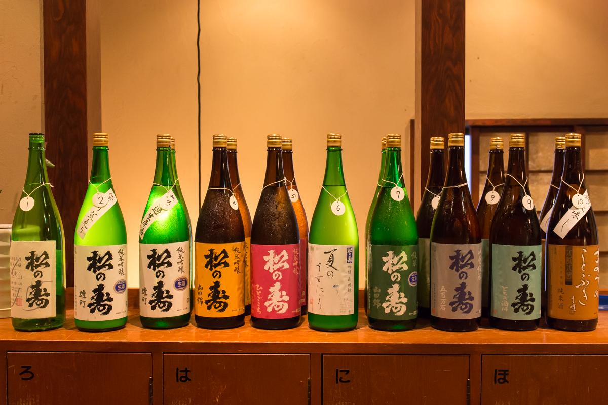 松の寿を味わう会(3)