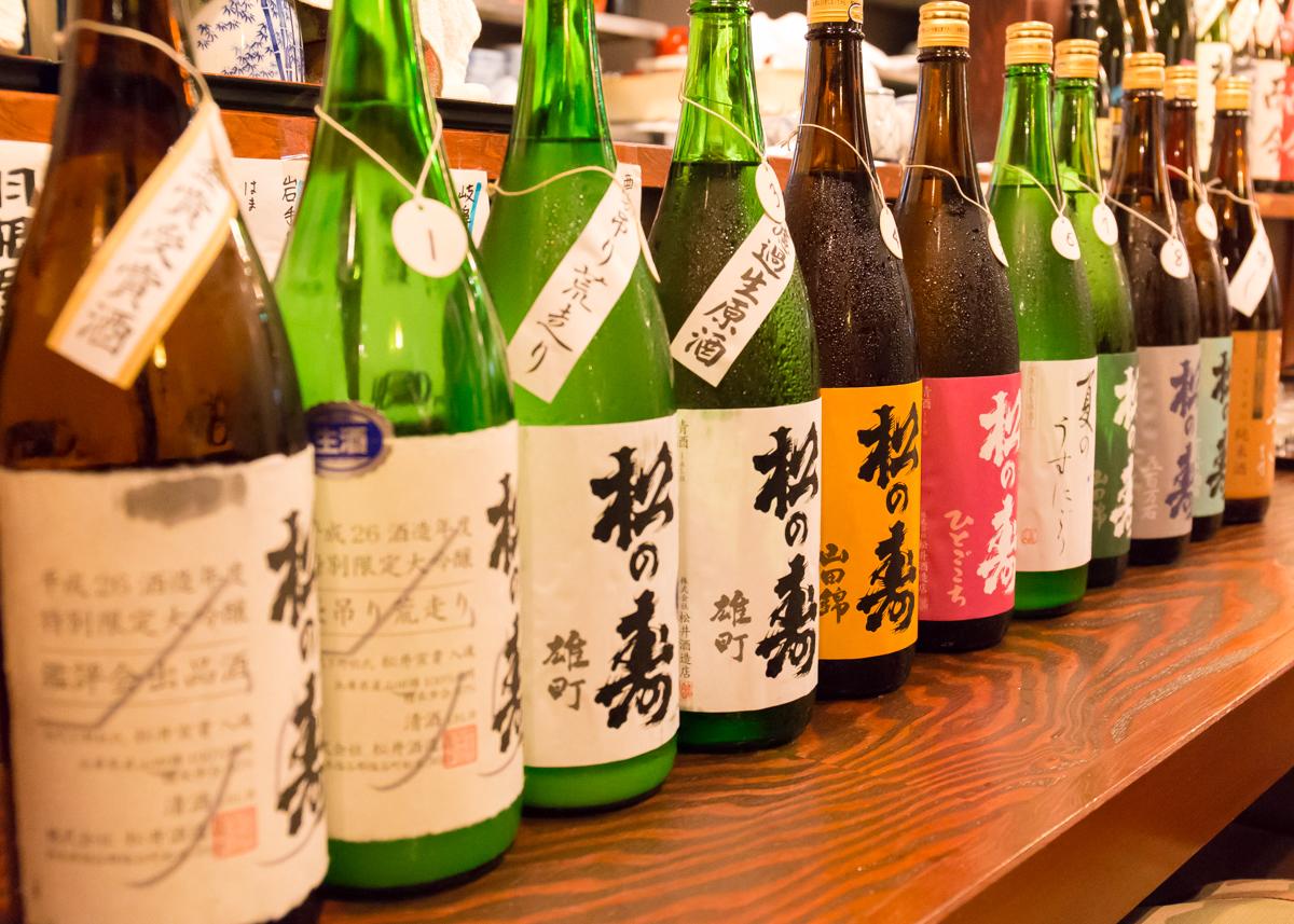 松の寿を味わう会(1)