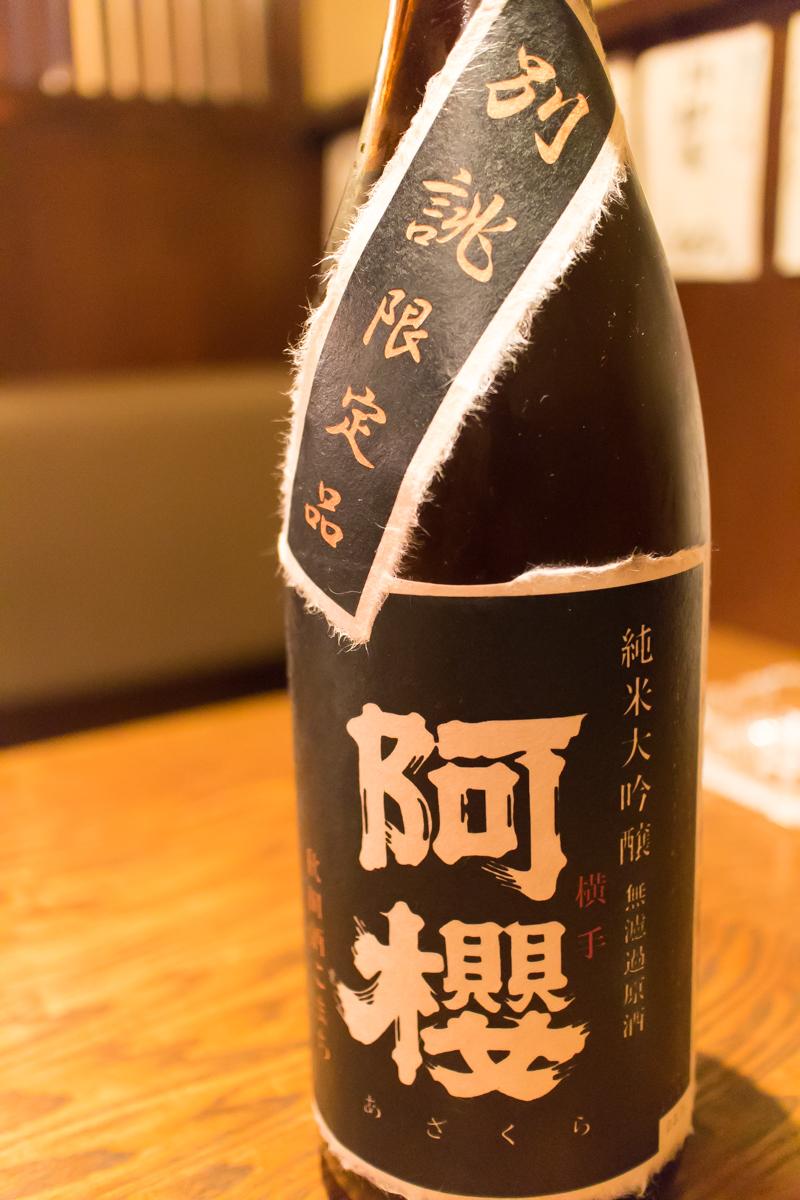 酒トレ5(2)