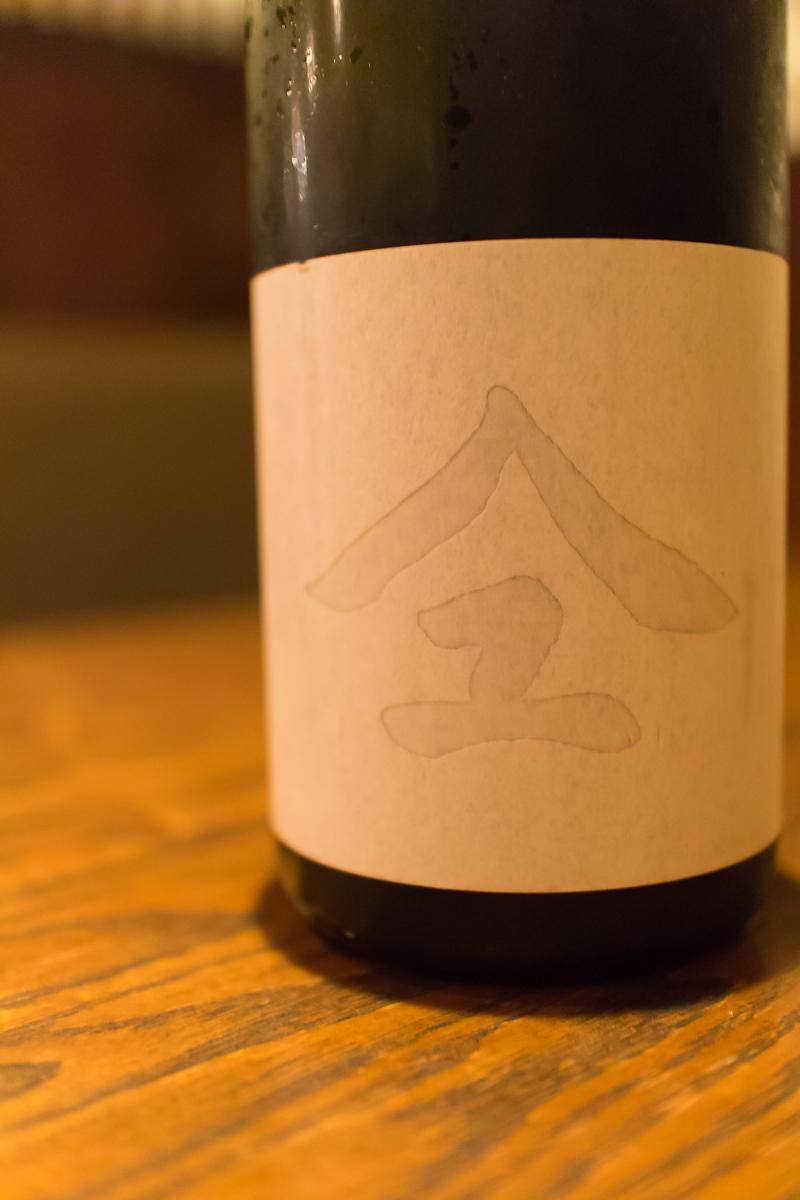 酒トレ5(3)