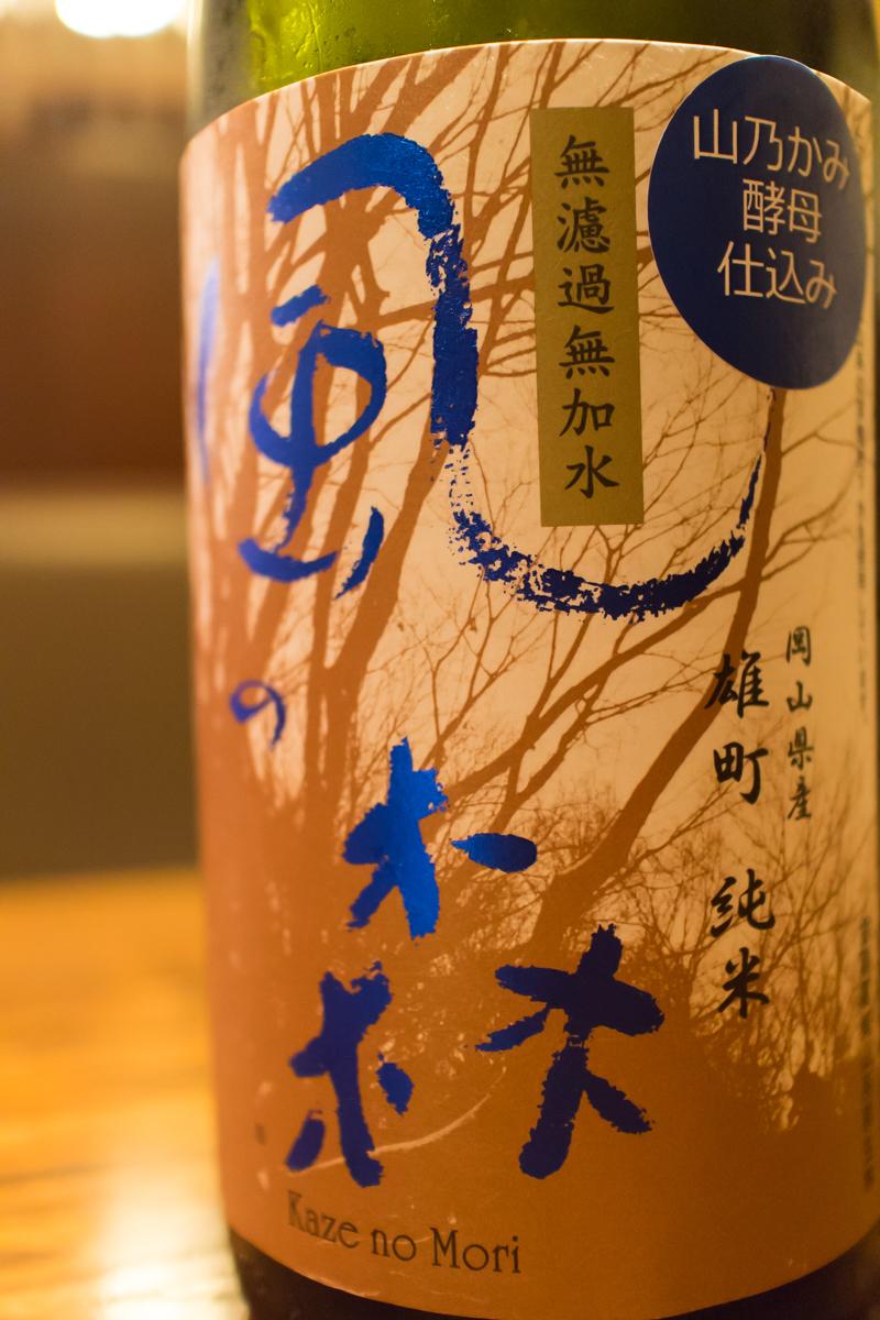 酒トレ5(4)