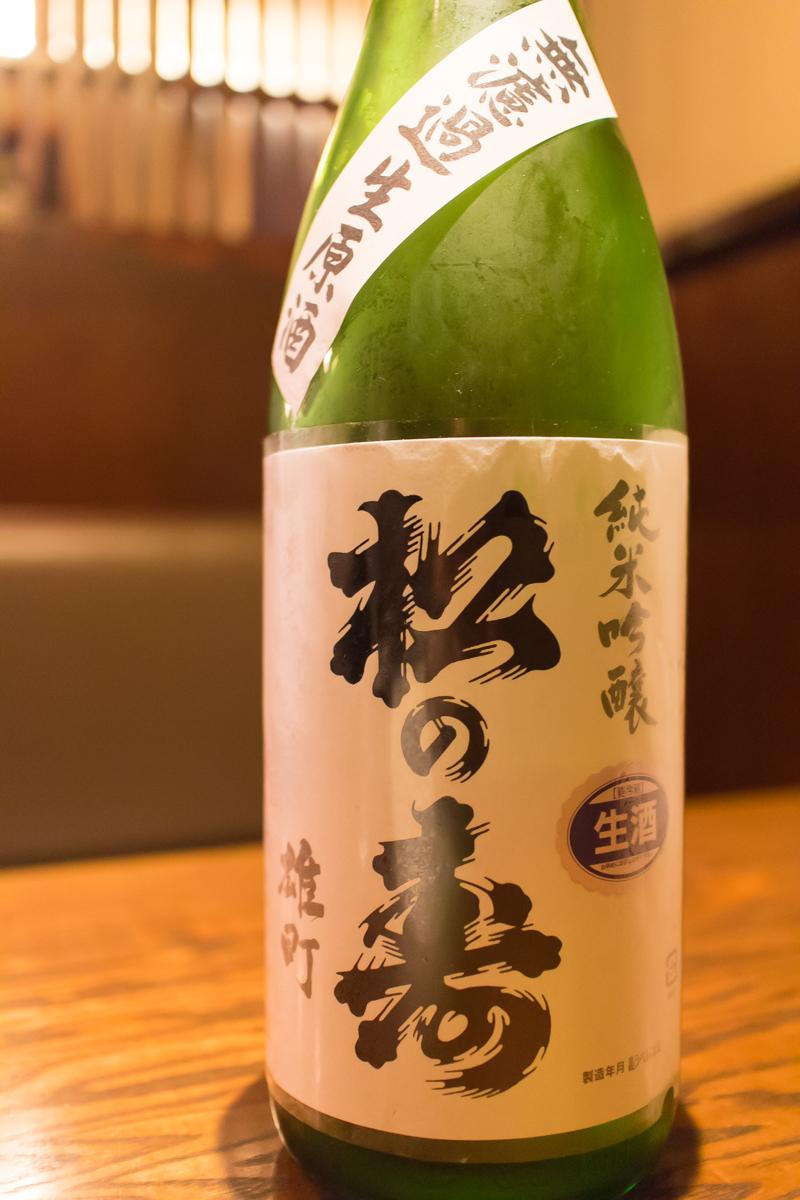 酒トレ5(5)