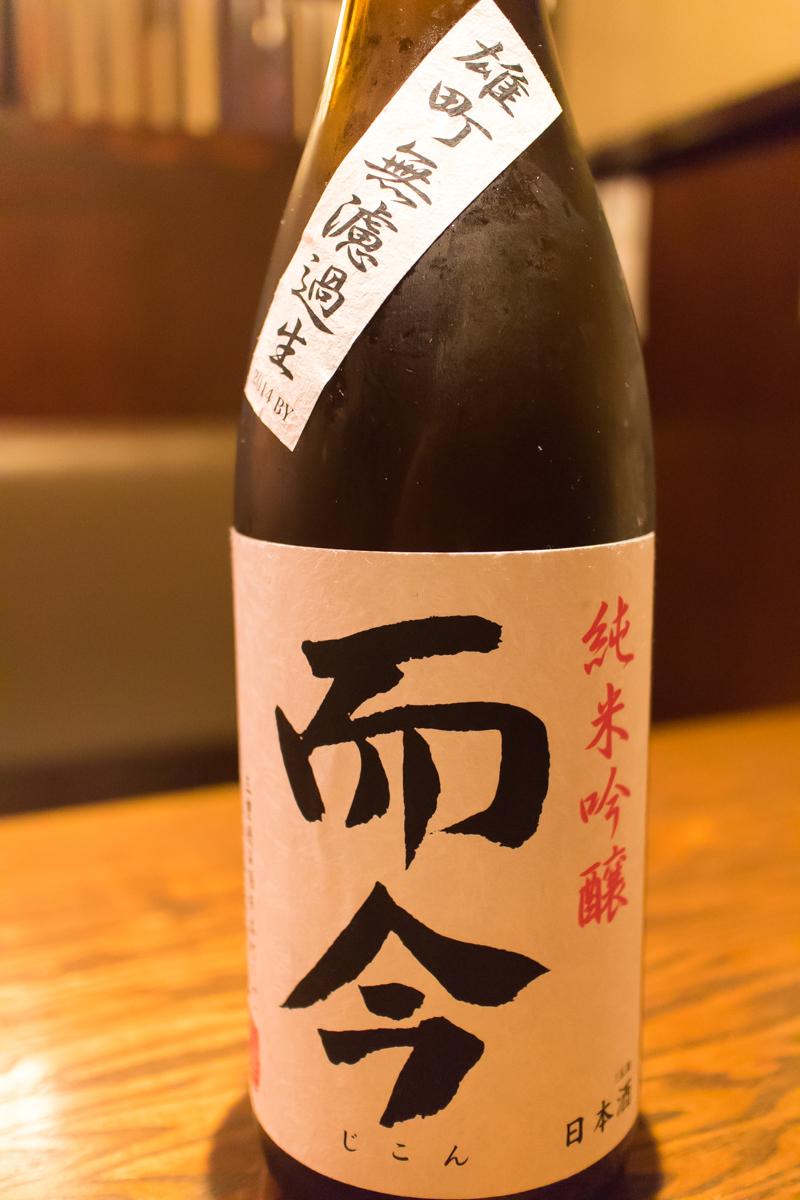 酒トレ5(8)