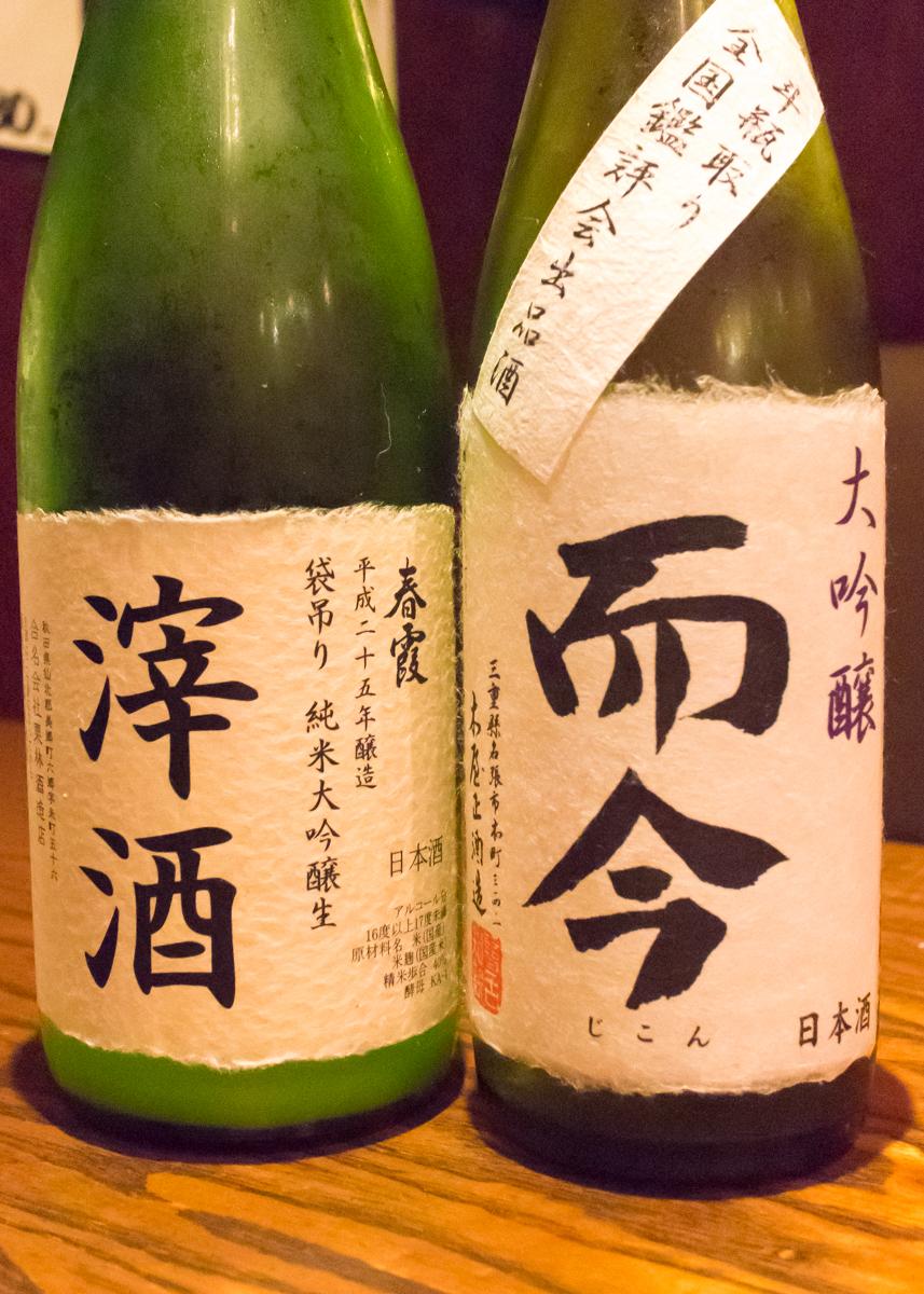 酒トレ5(9)