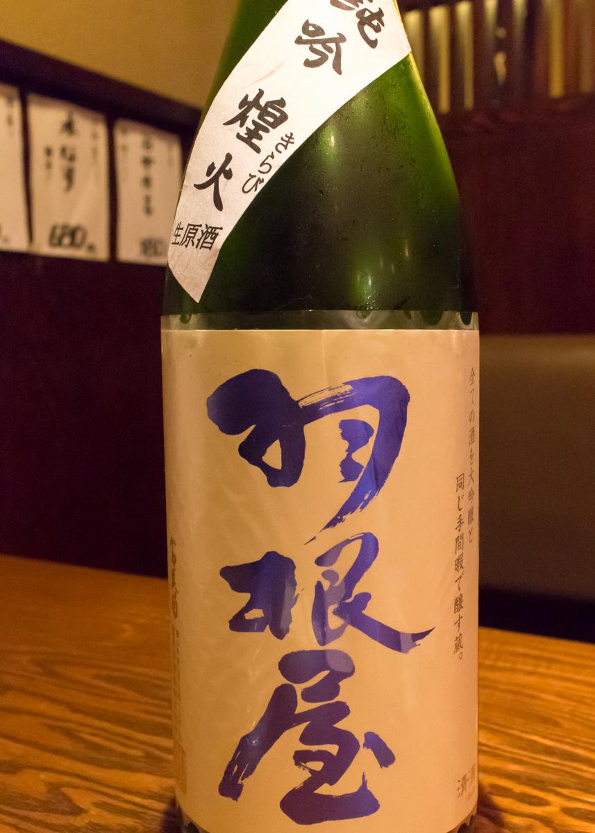 酒トレ5(10)
