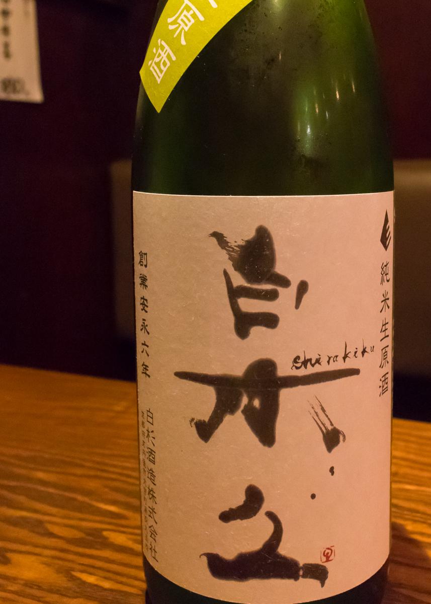 酒トレ5(11)
