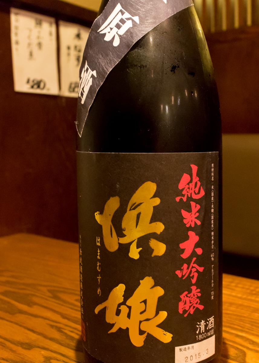 酒トレ5(13)