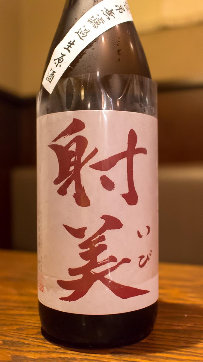 酒トレ6(1)