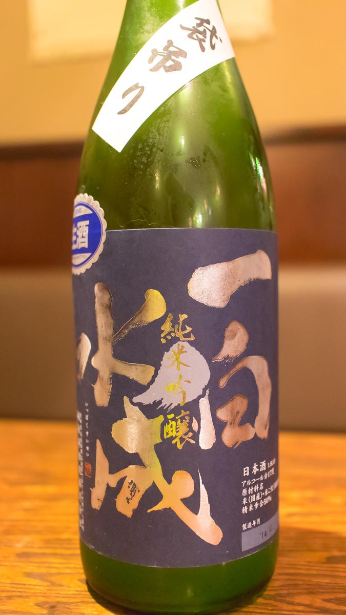 酒トレ6(3)