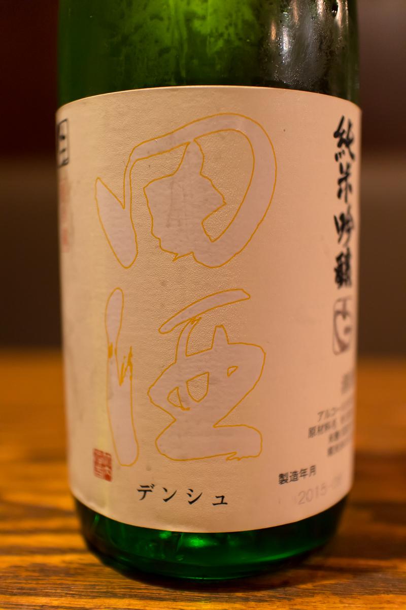 酒トレ6(4)