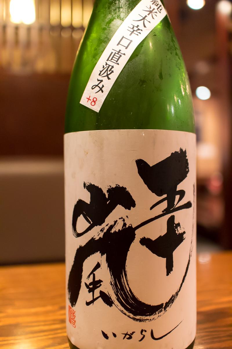 酒トレ6(6)