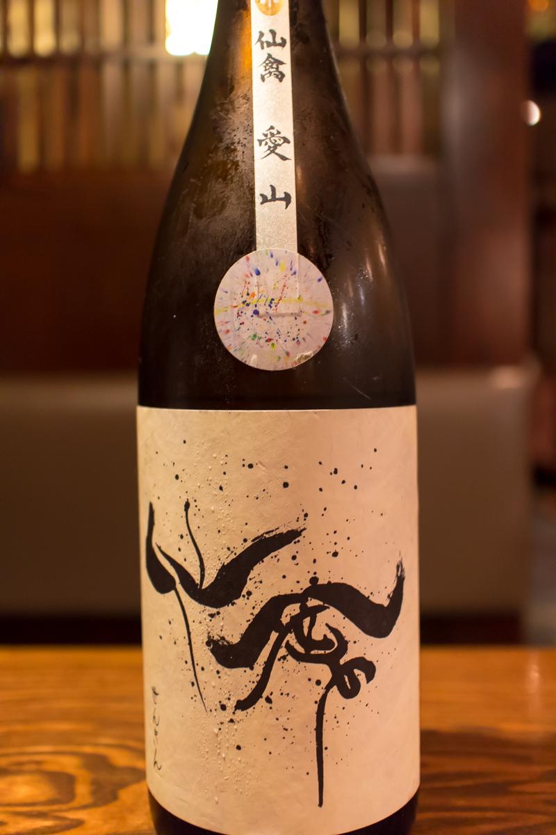 酒トレ6(8)