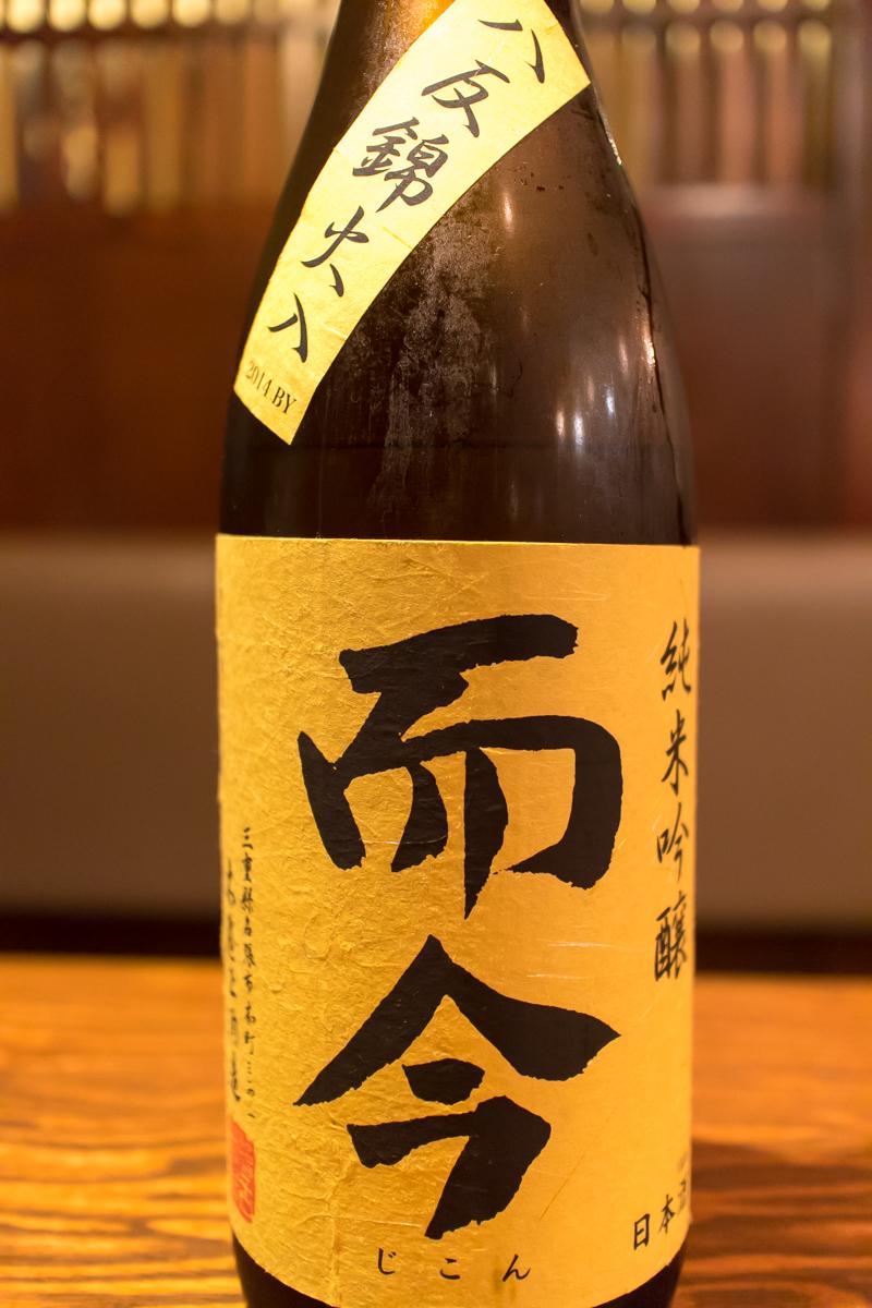 酒トレ6(10)