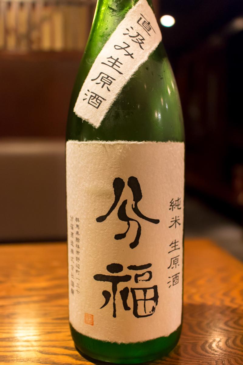 酒トレ6(15)