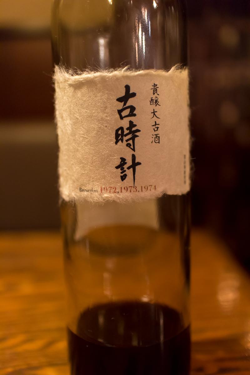 酒トレ7(2)