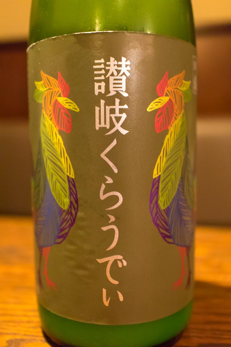 酒トレ7(3)