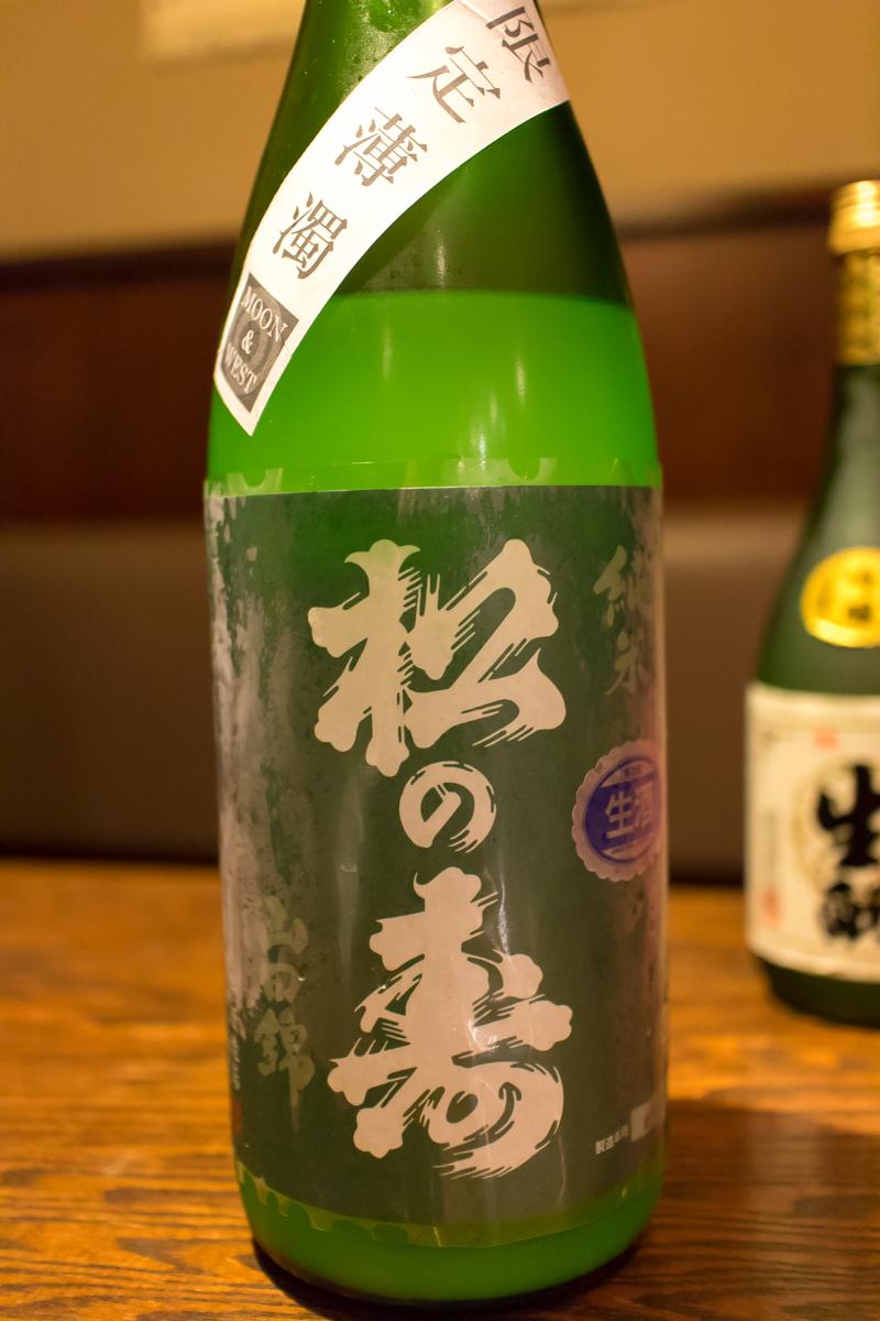 酒トレ7(6)