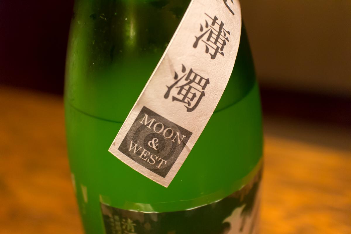 酒トレ7(7)