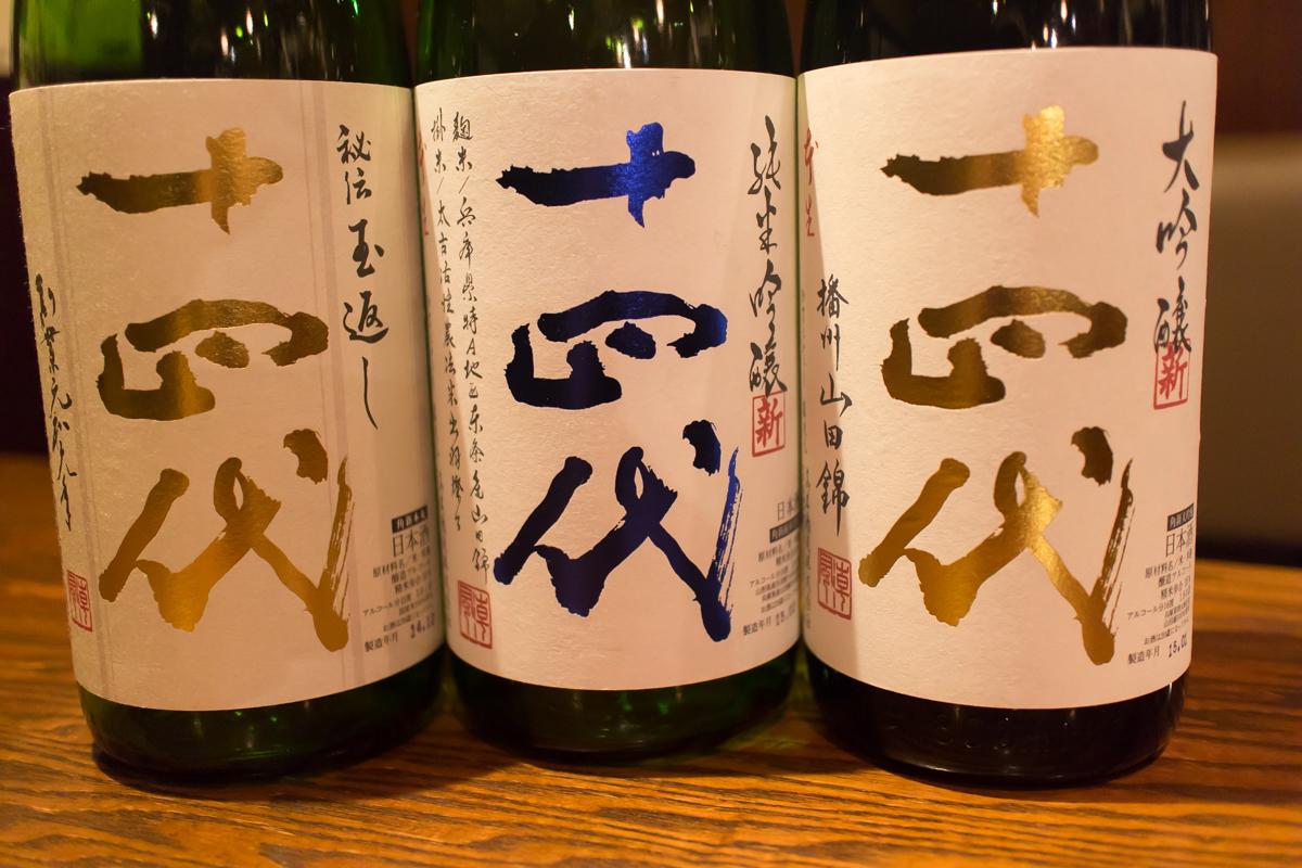 酒トレ7(1)