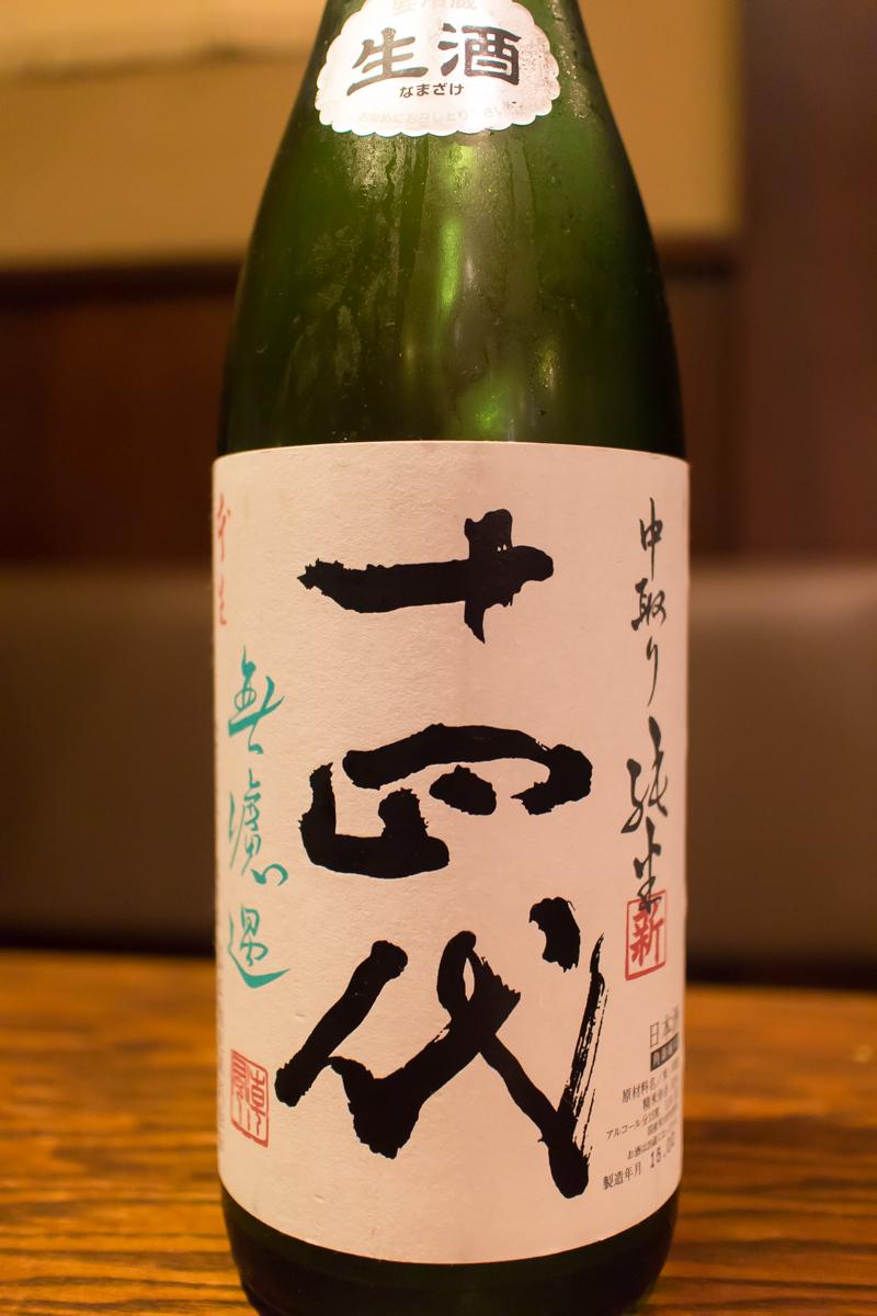 酒トレ7(8)