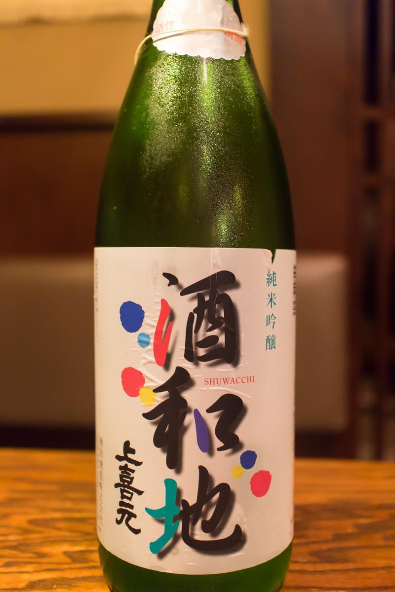 酒トレ7(13)