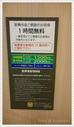 s-1435476126648.jpg
