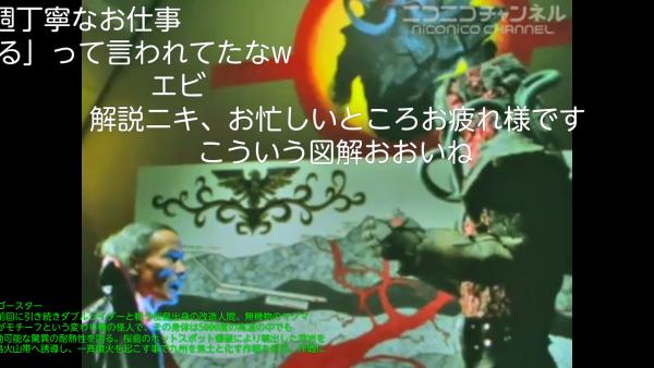Screenshot_2014-12-21-21-13-01.png