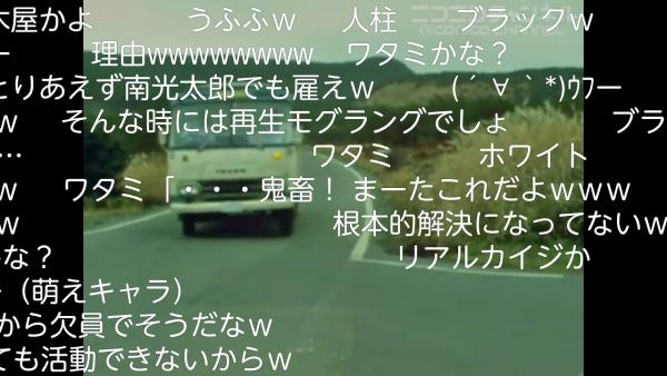 Screenshot_2014-12-21-21-13-36.png