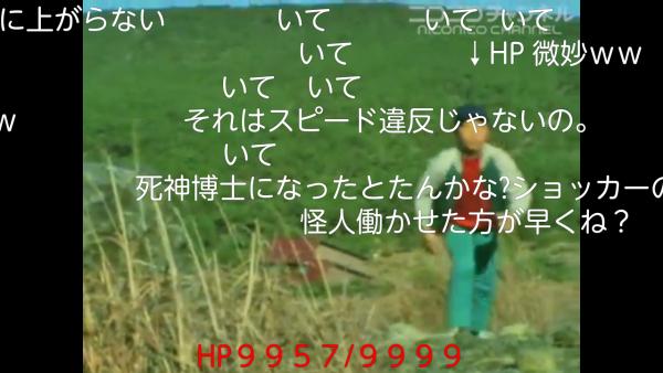 Screenshot_2014-12-21-21-17-02.png