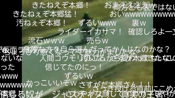 Screenshot_2014-12-21-21-20-53.png