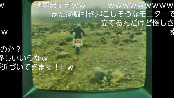 Screenshot_2014-12-21-21-22-09.png